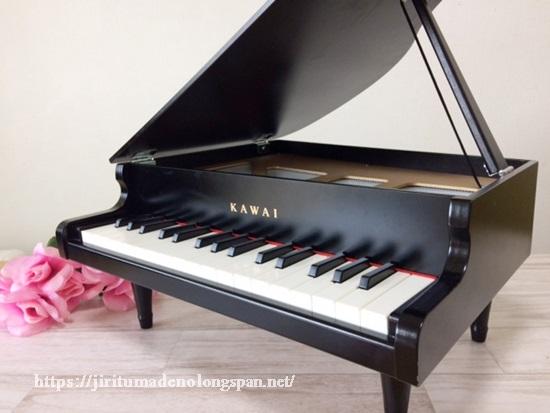 ピアノの森こどものための名曲集②より「こぎつね変奏曲」YouTubeでプチ発表会!