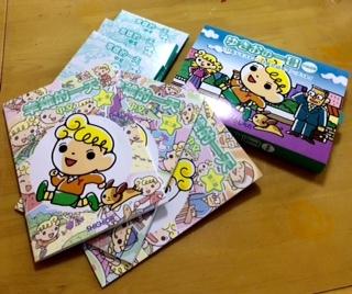 子供をバイリンガルにしたい!中国語の幼児教材発見。七田式北京語バージョンを試してみた感想