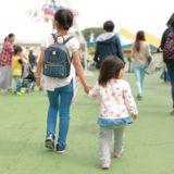 高嶋ちさ子さんとダウン症のお姉さんとの素敵な関係に感動。でも現実は難しい