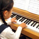 ピアノを練習しない我が子にイライラ!でも親にも練習しなかった過去が・・・